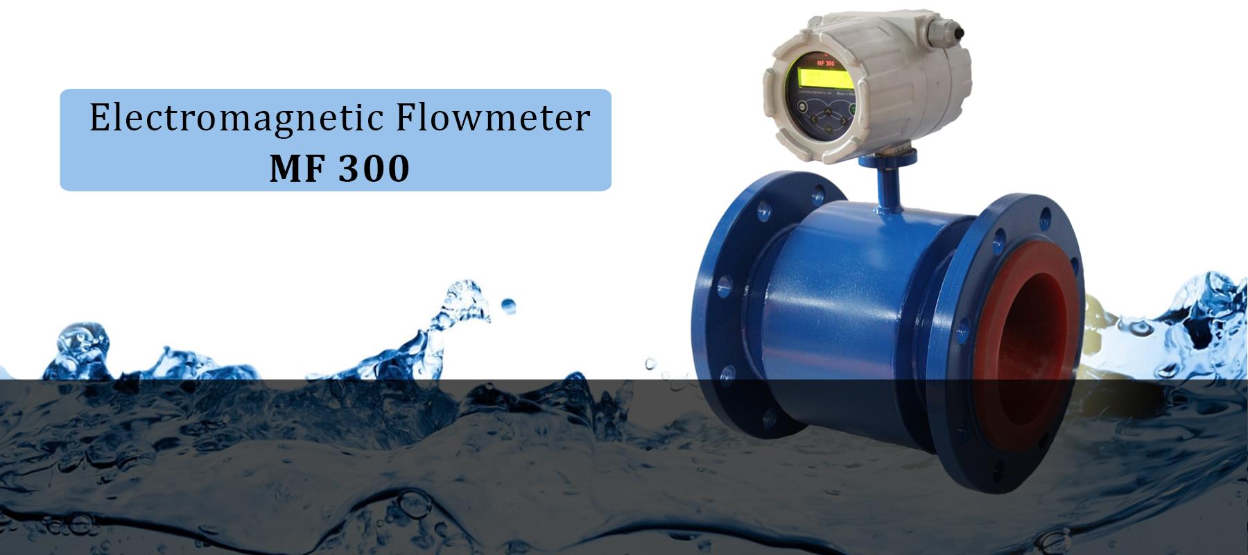 فلومتر الکترومغناطیسی MF300