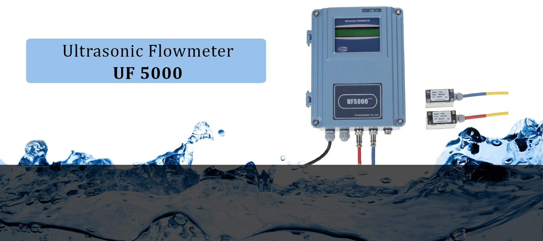 فلومتر آلتراسونیک UF5000
